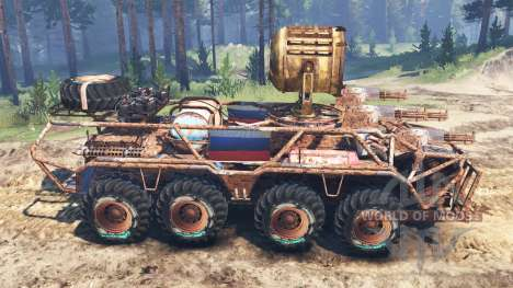 APC Mongo for Spin Tires