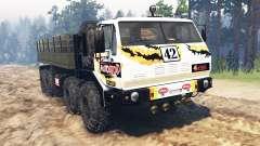 KrAZ-7Э6316 v2.0 for Spin Tires