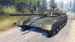 T-80A (Object 219A)