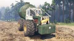 T-157