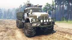 ZIL-131A