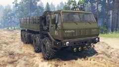 KrAZ-7Э6316 for Spin Tires