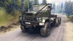 The KrAZ-214