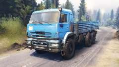 KamAZ-43118 for Spin Tires