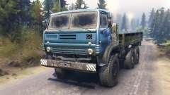 Ural-4322А v2.0