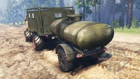 GAZ-66 for Spin Tires