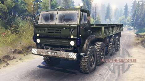 Ural-5322 for Spin Tires