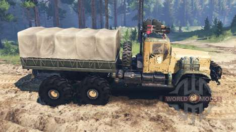 KrAZ-255 Piece for Spin Tires