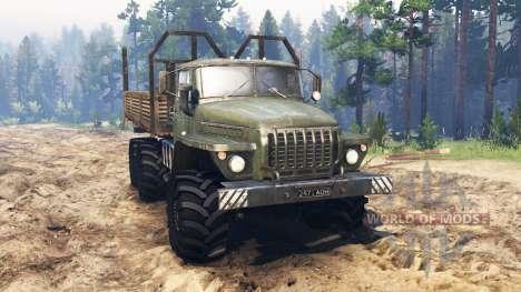 Ural-4320 for Spin Tires