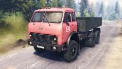 MAZ-516Б