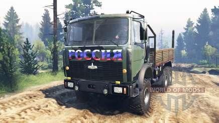 MAZ-6317 v3.0 for Spin Tires