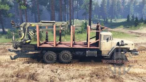 Ural-4320-1912-40 for Spin Tires