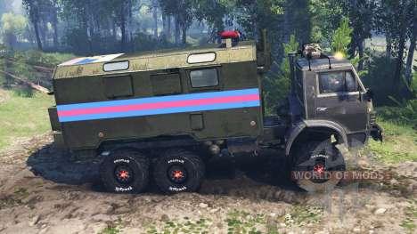 KamAZ-4310 v5.0 for Spin Tires
