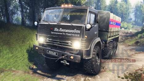 KamAZ-4310 v4.0 for Spin Tires