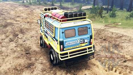 UAZ-3909 v2.0 for Spin Tires