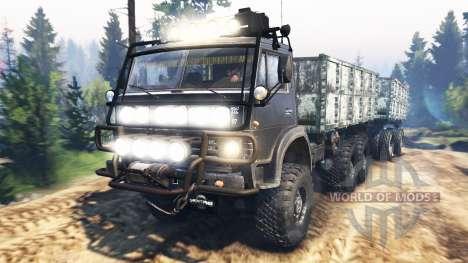 KamAZ-4310 v3.0 for Spin Tires