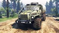 Ural-4320-40 1982 v3.0