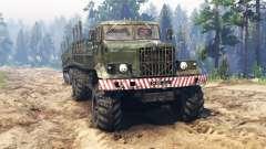 KrAZ-255 [double cab]