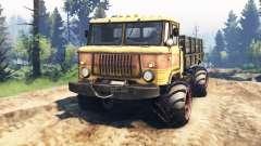 GAZ-66 v2.0
