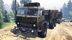 KamAZ-4310 [military] v3.0