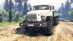 Ural-4320-30 v2.0