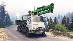 KamAZ-53212 v3.0
