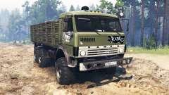 KamAZ-43114