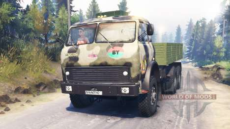 MAZ-515Б 6x6 for Spin Tires