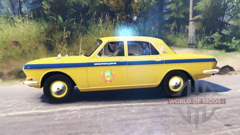 GAZ-24 Volga Police USSR for Spin Tires