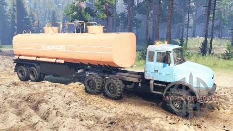 Ural-44202 for Spin Tires