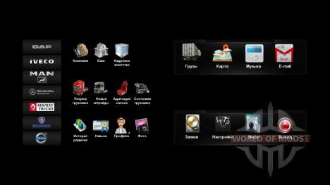 New icons in the menu v4.0 for Euro Truck Simulator 2
