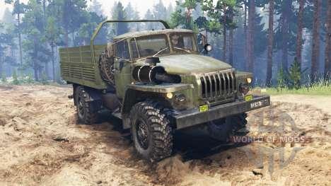 Ural-43206-10 for Spin Tires