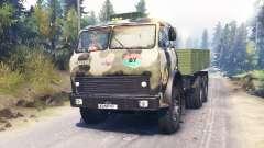 MAZ-515Б 6x6
