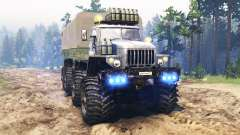 Ural-375 [Dobrynya]