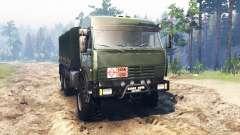 KamAZ-44108 [military]