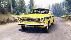 GAZ-24 Volga Police USSR