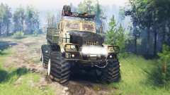 KrAZ-255 [piece of iron] v4.0