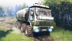 KamAZ-6560 [Muromets] v4.0 for Spin Tires