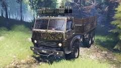 KamAZ-4310 [military] v4.0