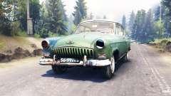 GAZ-21 Volga for Spin Tires