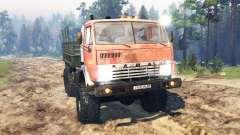 KamAZ-53212 Soviet Union