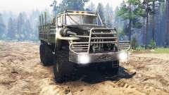 Ural-4320-10 USSR