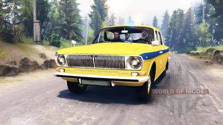 GAZ-24 Volga Police USSR for Spin Tires