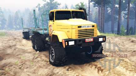 KrAZ-64372 for Spin Tires