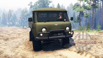 UAZ-452Д for Spin Tires
