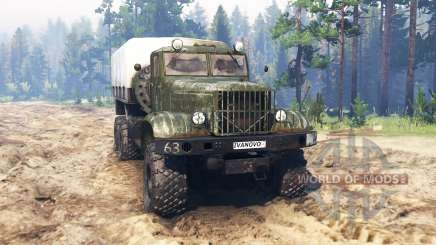 KrAZ-214 for Spin Tires