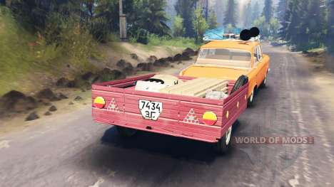 Moskvich-412 for Spin Tires