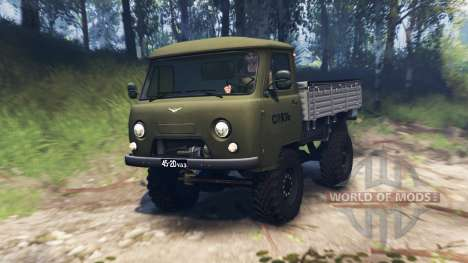UAZ-452Д v3.0 for Spin Tires