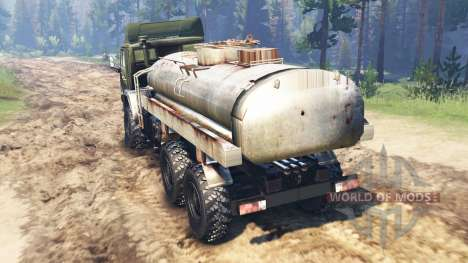 KamAZ-4310 for Spin Tires