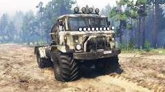 GAS-66П Shaman